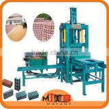 MAYJOY automatic clay brick making machine/ brick press/cement brick moulding machine/automatic brick-equipment
