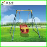Baby Swing Set with Safe Seat