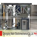 NAKIN Air Drier adopt Low Pressure &Low Temperature Condensation Moisture Removal technology.