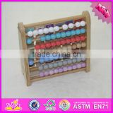 2016 new design baby abacus wooden early learning toy W12A048