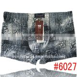 New design men's underwear,men's boxer