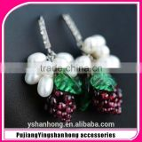 Unique Women Style Cascade Bead natural Pearl hook Earring Hanging pearl earrings pendant for women