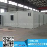 Flat pack 40ft Container Office price building in China