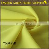 Shaoxing textile 100% poly chiffon dignified and comfortable chiffon fabric