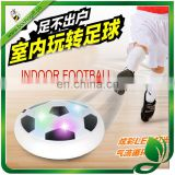 hot sale hover football kids exercising football indoor training football toys