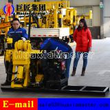 Wheel type XYX-130 hydraulic water well drilling rig portable mini borehole well