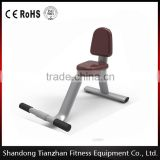 Hot Sale/Ftiness Equipment /Utility Bench/TZ-6052