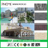 hot china products wholesale flexible antiskid waterproof high grade slate natural stone wall panels