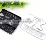 For samsung galaxy S4 ultra-thin slide-out wireless keyboard