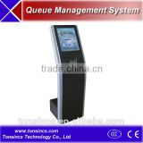 "OEM 17"" Bank Touch Screen Thermal Ticket Dispenser with VIP Bank Card Reader"