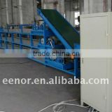 cushion gum cooling machine / rubber cooling machine