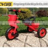 kids metal tricycle with cheap price