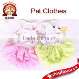 Jimmy buckle butterfly bubble skirt dog clothes pet apparel pet supplies wholesale