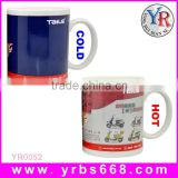 Heat sensitive ceramic souvenir promotional gift color changing magic photo coffee to go mug