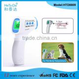 Infrared Thermometer Gun HTD8809 Non contact thermometer for baby, animal ,food ,BBQ
