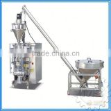 Factory direct supply bread flour packaging machine