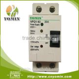 Manufacturer New Type NPQV-63 Series Full Automatic ,Self-Restoration Over Voltage & Under Voltage Protector,(MCB, MCCB, )