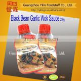 250g Chinese style black bean garlic sauce brands suppliers from china