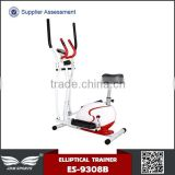 Indoor Bike Trainer Bicycle Exerciser Magnetic Resistance Elliptical Bike