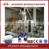 Vertical milk, coffee, sugar powder punch Forming Packaging Machine