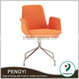 Multicolor choose swivel hotel lounge chair with steel base/swivel chair with footrest/egg lounge chair