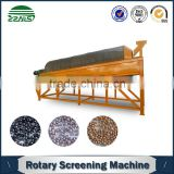 Perfessional design!! Professional manufacturer high qualiy sand vibrating sieve machine
