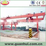 professional double beam gantry crane 300 ton