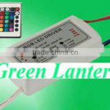 6*1W led rgb driver with remote controller