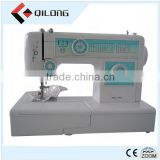 2014 hot sells market popular chain stitch embroidery machine