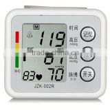 Portable Full-Automatic Digital Wrist Blood Pressure Monitor Gauge Tester Heart Beat Meter Wrist Tonometer Health Monitors