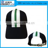 6 Panel Adults Age Group Cotton Material Custom Baseball Cap for Winter Autumn with Metal Slide Buckle