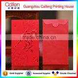 Custom wholesale Chinese New year printed envelope fancy red packets red packet design for new year