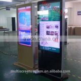 55 Inch supermarket/instore/shopping mall LCD advertisement screen/player/display