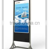55 inch commercial bank advertising LCD screen for gold rate/world exchange rates