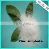 Super Quality 35% Feed Grade Monohydrate Zinc Sulphate