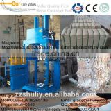 Factory direct sale Hydraulic cotton baler /waste paper baling press machine/ waste bottle baling machine