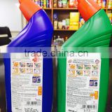 INquiry about Harpic Powder Plus Toilet Cleaner 500ml