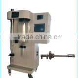 laborotary Spray Drying Equipment Type and New Condition milk powder spray dryer