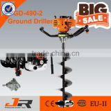 2015 new GD-490-2 digging tools earth driller/earth auger/drilling machine