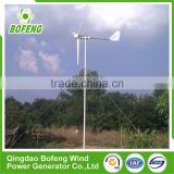 Excellent Sale Durable 1KW low rpm low cost hydrogen fuel cell wind generator
