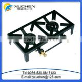 Gas stove china supplier kitchenware portable gas cooker made in china