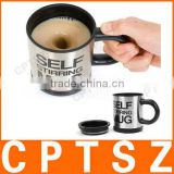 Hot Sale four color Auto Mixing Tea Cup Stainless Plain Lazy Self Stirring Mug Coffee Soup