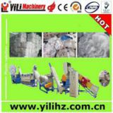 PE PP film crushing washing drying line(recycling machine)