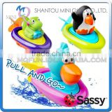 MINI QUTE America Sassy 3 style Clockwork Dabbling Push and go bath toy/baby toy/penguin, dinosaur,duck bath gift NO.MQ 123
