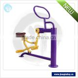 Direct manufacturer JT-8302B New style (horse riding machine) exercise machine life fitness outdoor exercise equipment