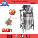Juice extractor/ Ginger onion Oil press Machine/ best price for sales /Ginger Oil Machine