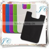 2016 Cheap Promotional Silicone Cell Phone Credit Card Holder With 3M Sticker Smart Wallet