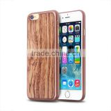 Free sample case for iPhone 6s ,0.6MM handcrafted wood case manufacturer for iPhone 6s plus