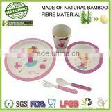 food safe approved bamboo fiber kids dinner set ,bamboo baby dinnerware sets