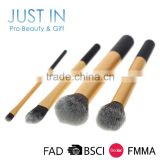 4Pcs/Set Gold Makeup Cosmetic Brush Set Kit Include Buffing Contour Pointed Foundation Detailer Brush